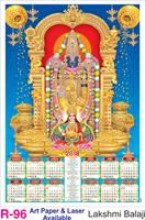 R-96 Lakshmi Balaji Foam Calendar 2018