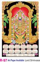 R-97 Lord Srinivasa Foam Calendar 2018