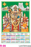 R-99 Lord Srinivasa Foam Calendar 2018