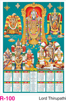 R-100 Lord Thirupathi Foam Calendar 2018