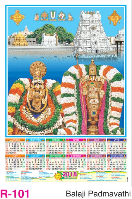 R-101 Balaji Padmavathi Foam Calendar 2018