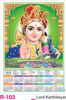 R-103 Lord Karthikeyan Foam Calendar 2018