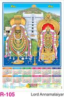 R-105 Lord Annamalaiyar Foam Calendar 2018