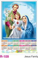 R-109 Jesus Family Foam Calendar 2018