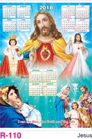 R-110 Jesus Foam Calendar 2018