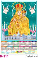 R-111 Velankanni Foam Calendar 2018
