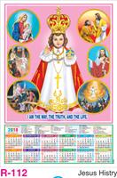 R-112 Jesus History Foam Calendar 2018