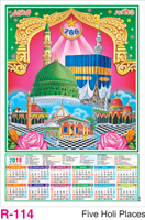 R-114 Five Holy Places Foam Calendar 2018
