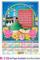 R-115 Kuran Mecca Medina Foam Calendar 2018