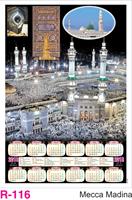 R-116 Mecca Medina Foam Calendar 2018