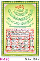 R-120 Dulam Makan  Foam Calendar 2018