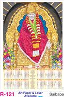 R-121 saibabaFoam Calendar 2018
