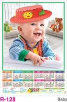 R-128 Baby  Foam Calendar 2018