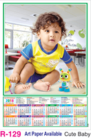 R-129 Cute Baby  Foam Calendar 2018