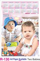 R-130 Two Babies  Foam Calendar 2018