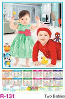 R-131 Two Babies  Foam Calendar 2018