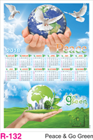 R-132 Peace & Go Green  Foam Calendar 2018