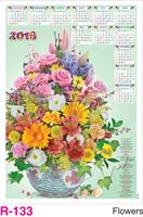 R-133 Flowers  Foam Calendar 2018