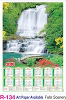 R-134 Falls Scenery  Foam Calendar 2018