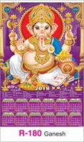 R-180 Ganesh Real Art Calendar 2018
