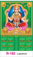 R-182 Lakshmi Real Art Calendar 2018