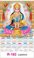 R-183 Lakshmi Real Art Calendar 2018