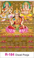 R-184 Diwali Pooja Real Art Calendar 2018