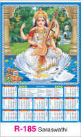 R-185 Saraswathi Real Art Calendar 2018