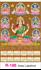 R-186 Asta Lakshmi Real Art Calendar 2018