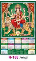 R-188 Ambaji Real Art Calendar 2018