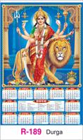 R-189 Durga Pooja Real Art Calendar 2018