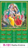R-191 Radha KrishnaReal Art Calendar 2018