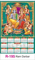 R-195 Ram Dharbar Real Art Calendar 2018