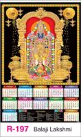 R-197 Balaji Lakshmi Real Art Calendar 2018