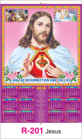 R-201 Jesus Real Art Calendar 2018