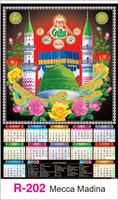 R-202 Mecca Medina Real Art Calendar 2018