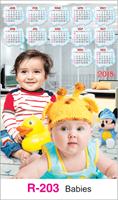 R-203 Babies Real Art Calendar 2018