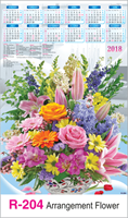 R-204 Arrangement Flower	Real Art Calendar 2018