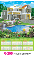 R-205 House Scenery Real Art Calendar 2018