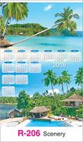 R-206 Scenery Real Art Calendar 2018
