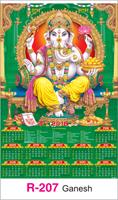 R-207 Ganesh Real Art Calendar 2018