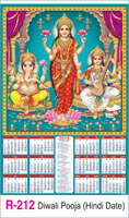 R-212 Diwali Pooja(Hindi Date) Real Art Calendar 2018