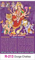 R-213 Durga Chalisa Real Art Calendar 2018
