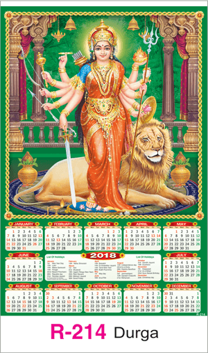R-214 Durga Real Art Calendar 2018