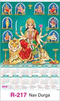 R-217 Nav Durga Real Art Calendar 2018
