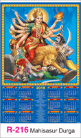 R-216 Mahisasur Durga Real Art Calendar 2018