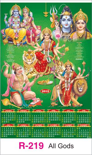 R-219 All Gods Real Art Calendar 2018