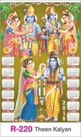 R-220 Theen Kalyan Real Art Calendar 2018