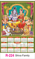 R-224 Shiva Family Real Art Calendar 2018
