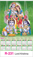 R-231 Lord Krishna Real Art Calendar 2018